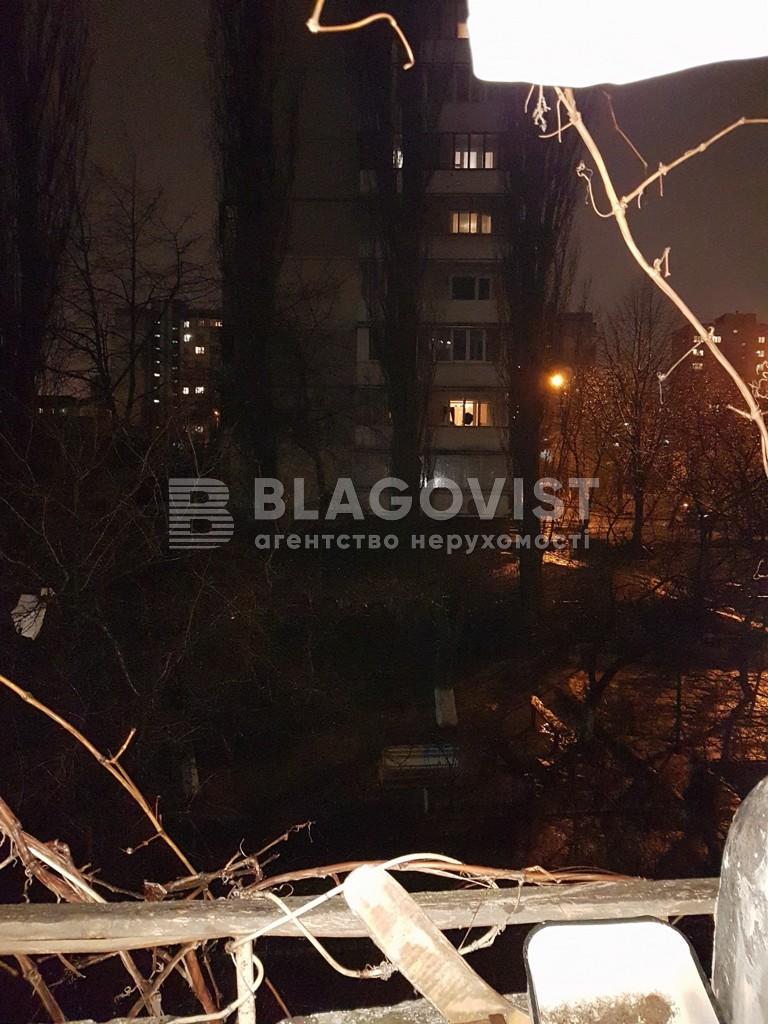 Квартира Z-1819164, Маричанская (Бубнова Андрея), 11/8, Киев - Фото 16