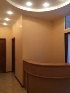 Офис, Банковая, Киев, Z-1356454 - Фото 12