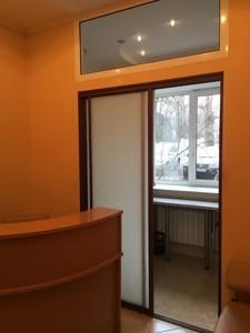 Офис, Банковая, Киев, Z-1356454 - Фото 11