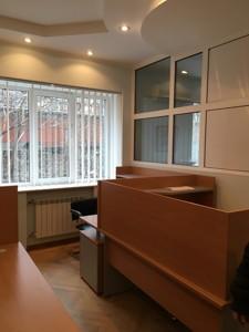 Офис, Банковая, Киев, Z-1356454 - Фото 9