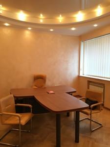 Офис, Банковая, Киев, Z-1356454 - Фото 5