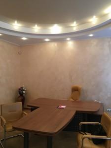 Офис, Банковая, Киев, Z-1356454 - Фото 7