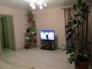 Квартира Науки просп., 88, Киев, R-31543 - Фото3