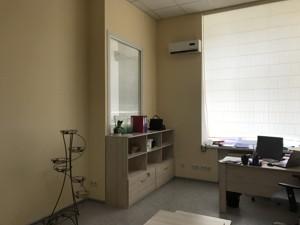 Офис, Лаврская, Киев, R-30489 - Фото3