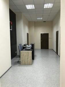 Офис, Лаврская, Киев, R-30489 - Фото 7