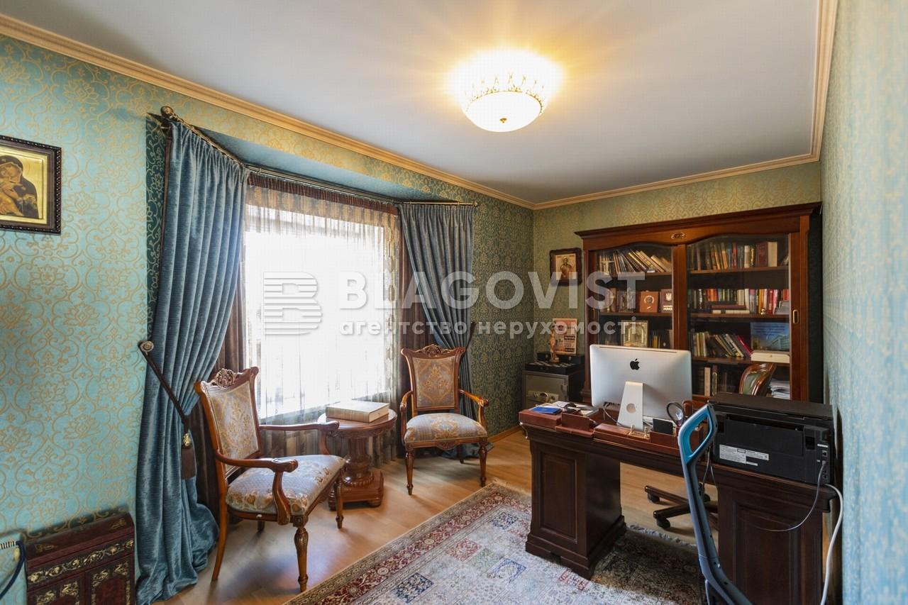 Дом R-18337, Скифская, Софиевская Борщаговка - Фото 24