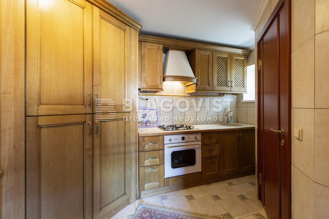 Дом R-18337, Скифская, Софиевская Борщаговка - Фото 38