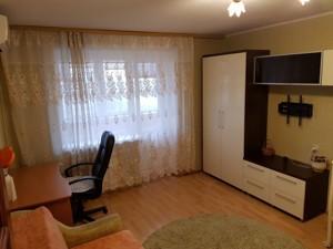 Квартира Чугуевский пер., 19а, Киев, R-31550 - Фото3