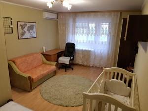 Квартира Чугуевский пер., 19а, Киев, R-31550 - Фото