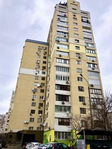 Квартира Героїв Сталінграду просп., 14г, Київ, Z-580913 - Фото3