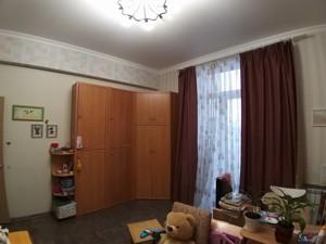 Квартира Крещатик, 25, Киев, H-43718 - Фото 5