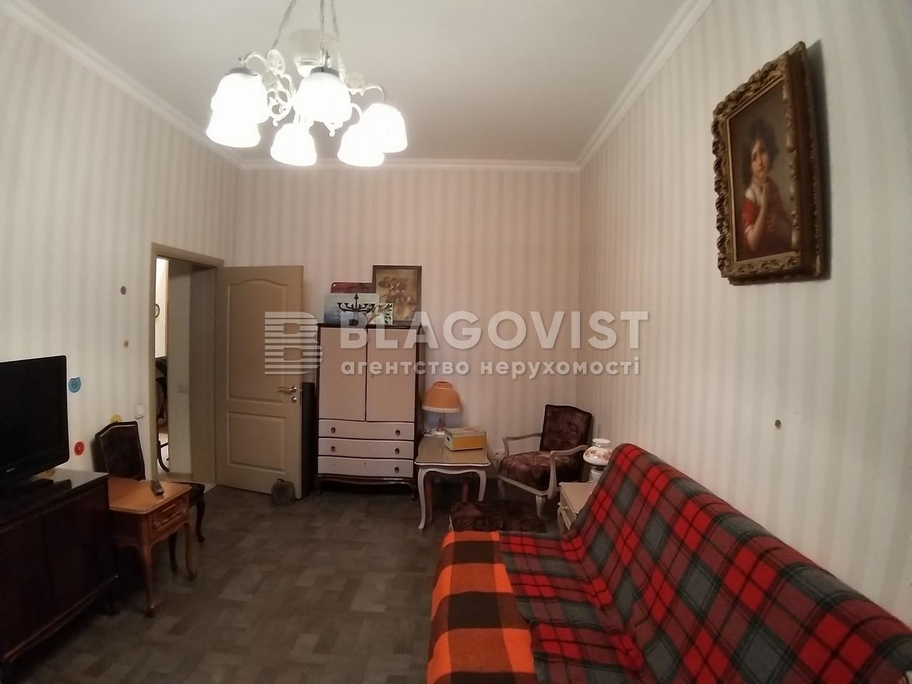 Квартира H-43718, Крещатик, 25, Киев - Фото 6