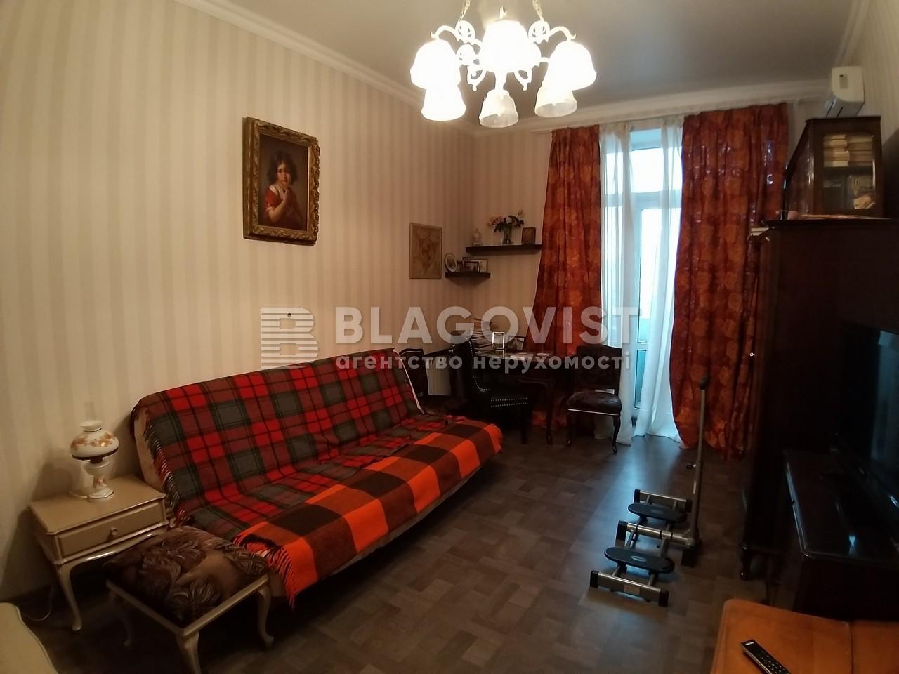 Квартира H-43718, Крещатик, 25, Киев - Фото 5