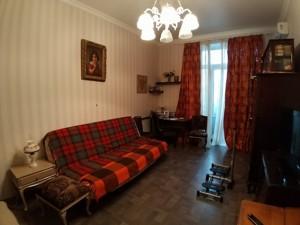 Квартира Крещатик, 25, Киев, H-43718 - Фото 3