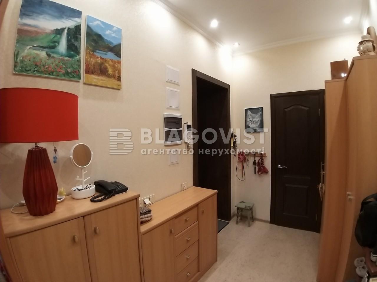 Квартира H-43718, Крещатик, 25, Киев - Фото 22