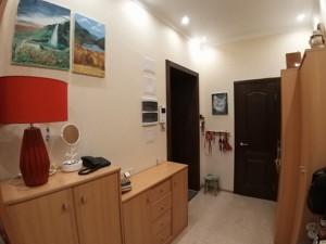 Квартира Крещатик, 25, Киев, H-43718 - Фото 20