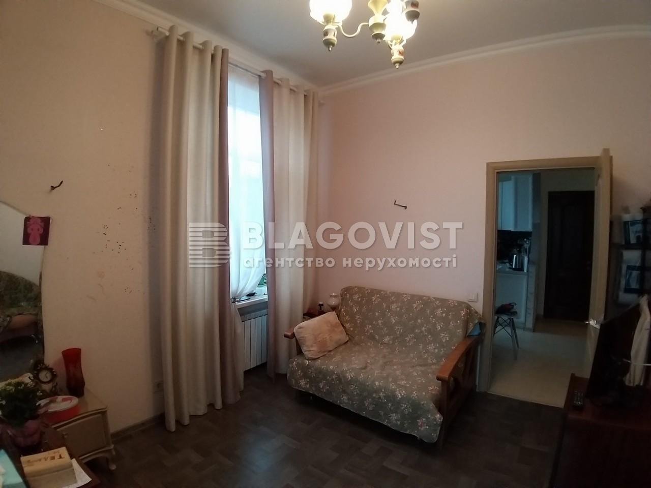 Квартира H-43718, Крещатик, 25, Киев - Фото 12