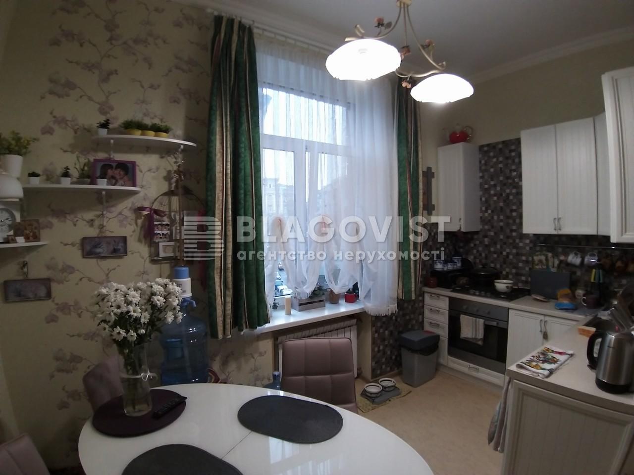 Квартира H-43718, Крещатик, 25, Киев - Фото 16