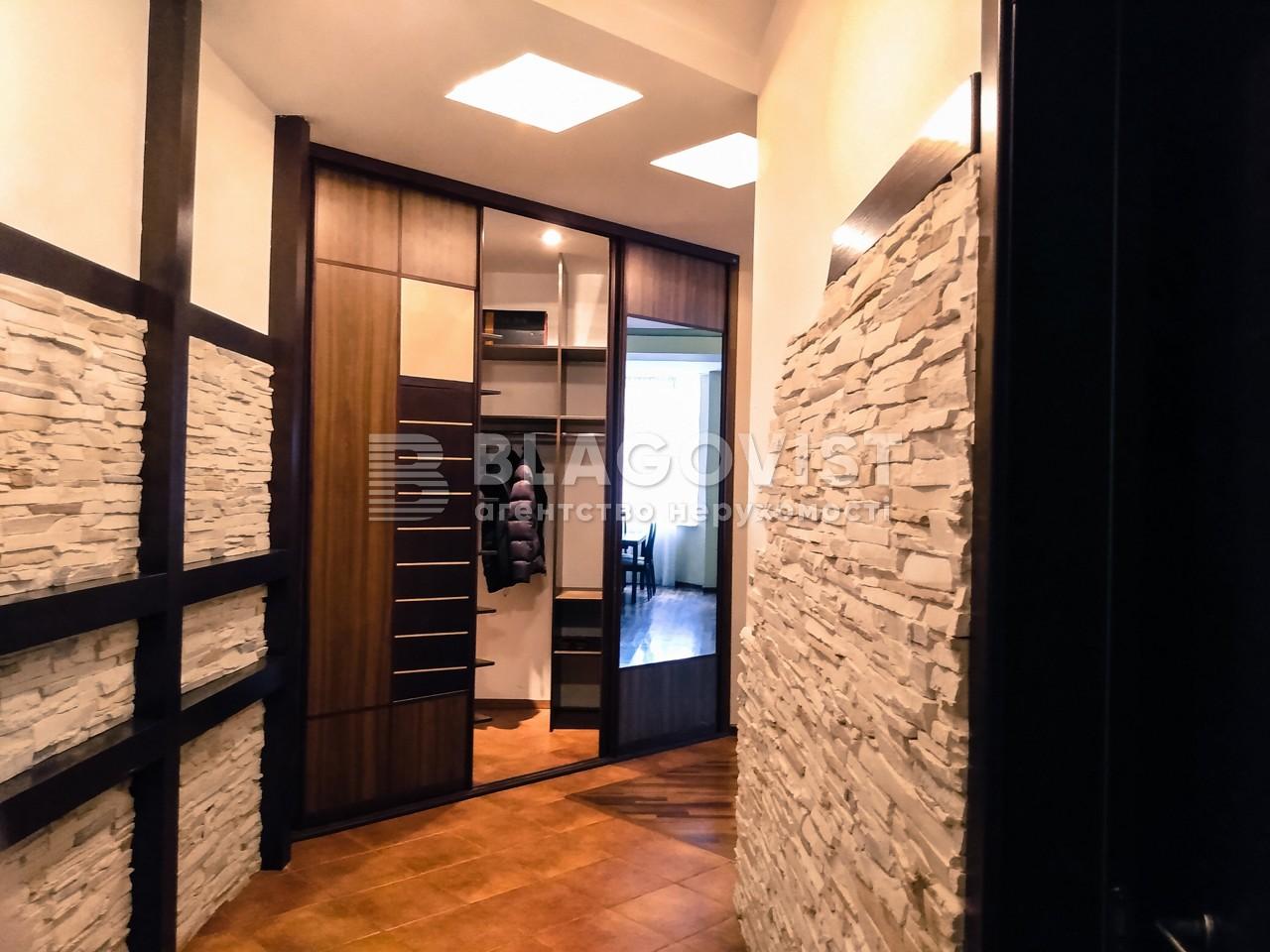Квартира H-31785, Павлівська, 17, Київ - Фото 8