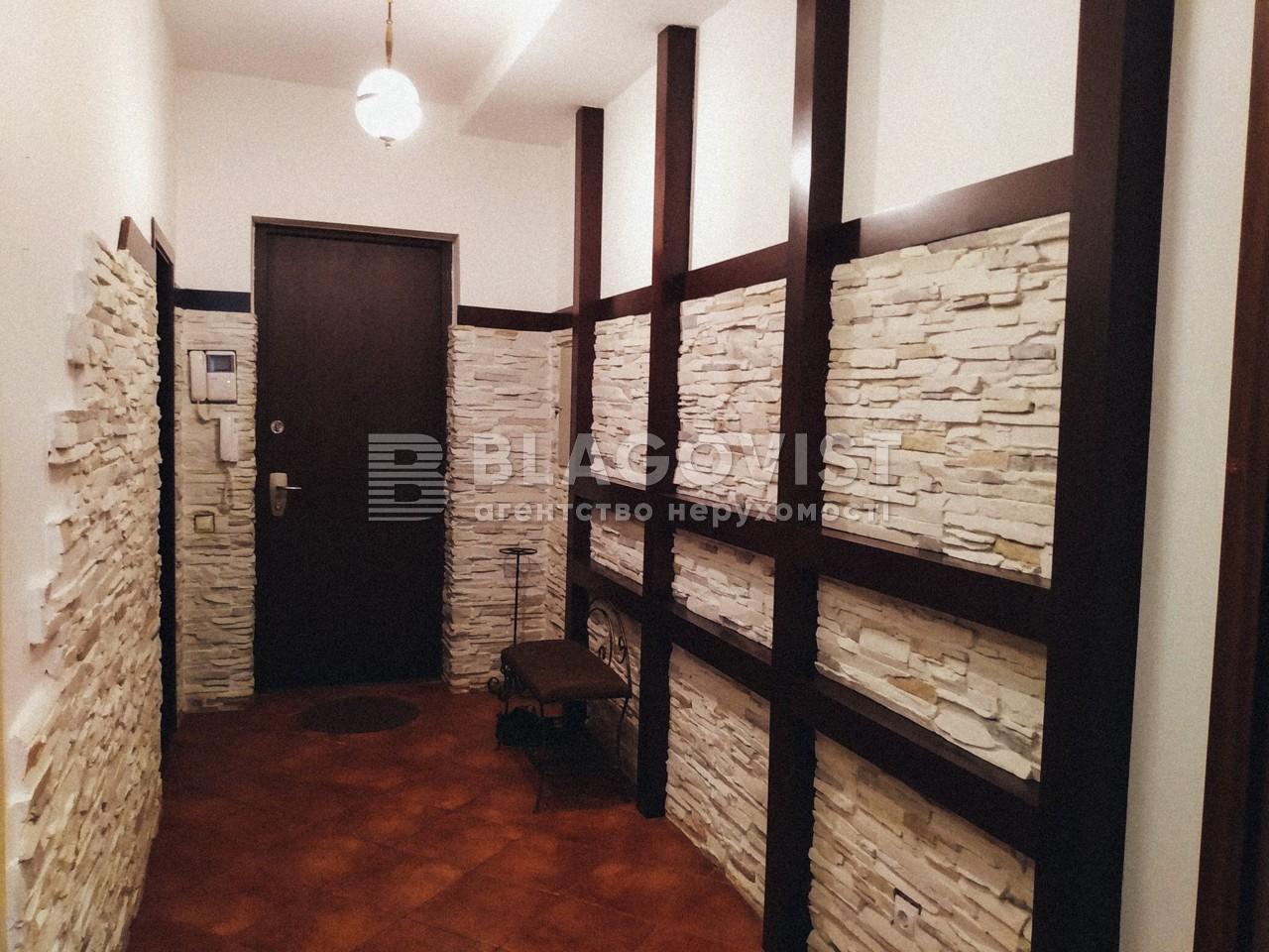 Квартира H-31785, Павлівська, 17, Київ - Фото 10