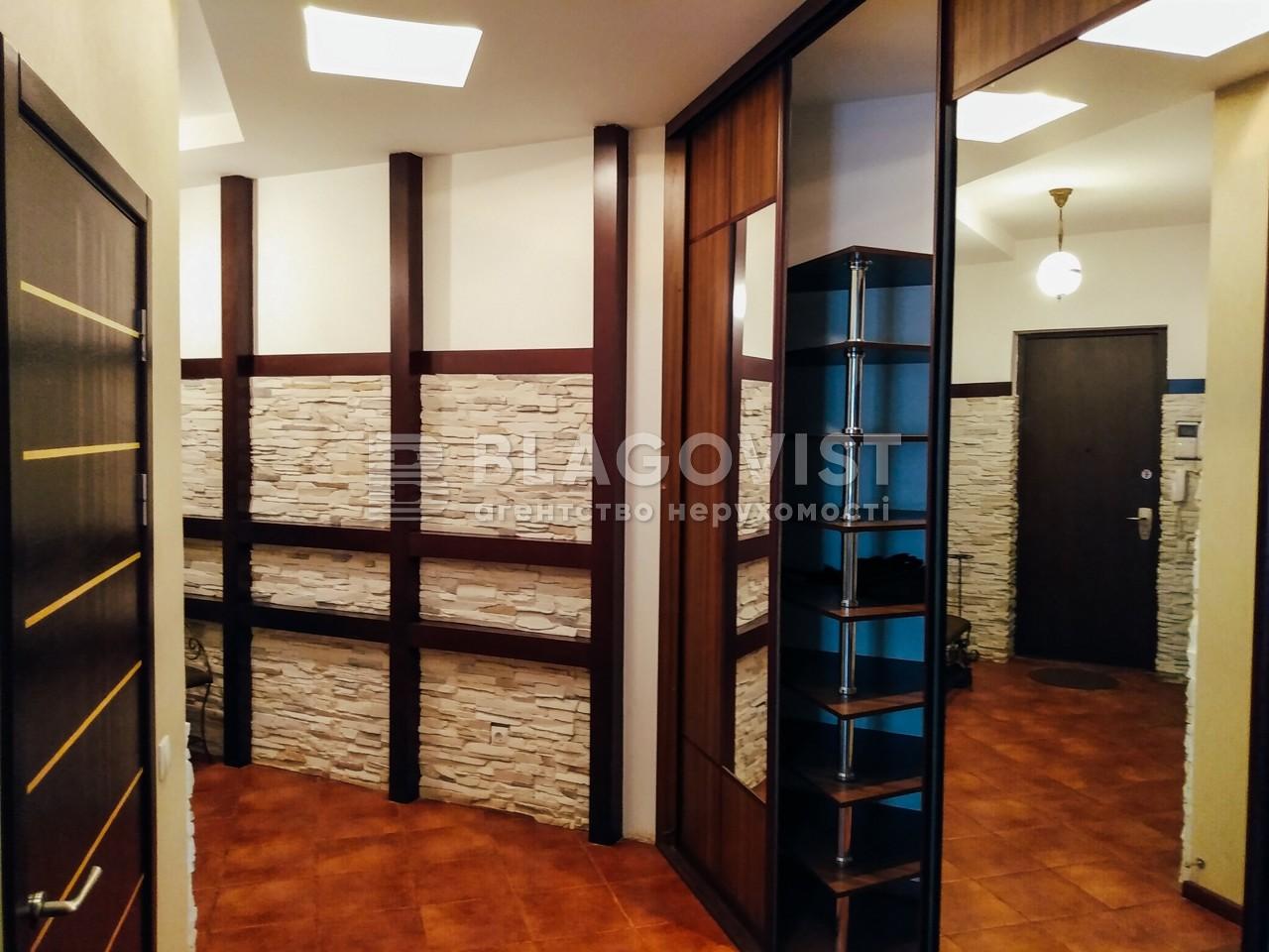 Квартира H-31785, Павлівська, 17, Київ - Фото 12