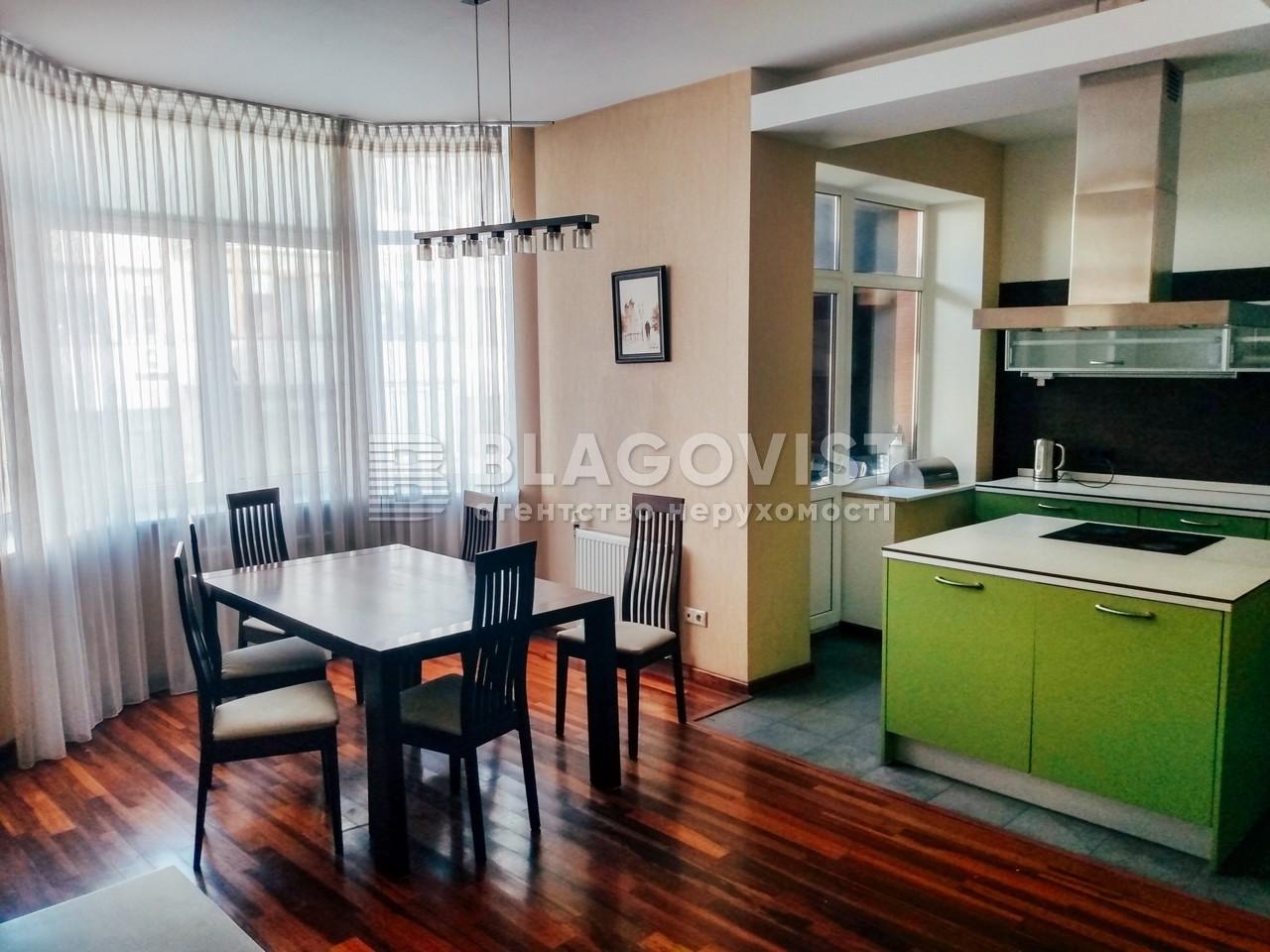 Квартира H-31785, Павлівська, 17, Київ - Фото 18