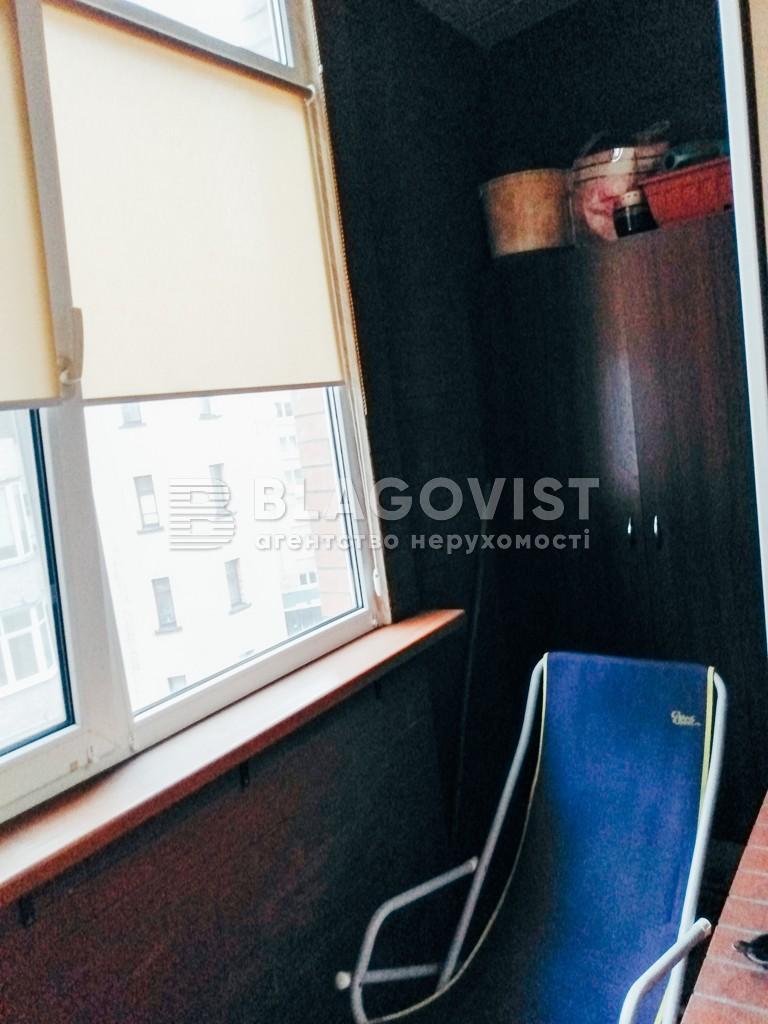 Квартира H-31785, Павлівська, 17, Київ - Фото 24