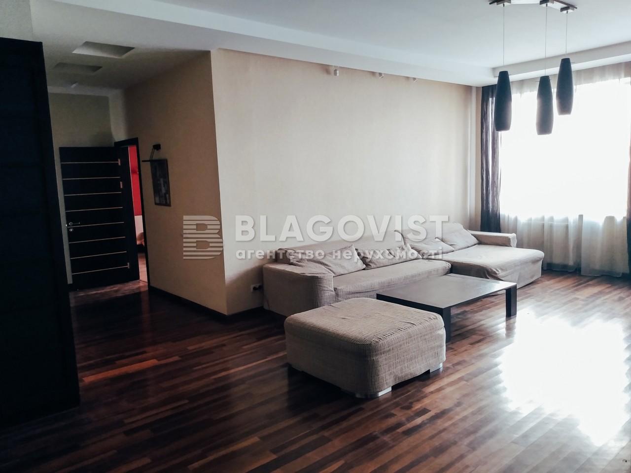 Квартира H-31785, Павлівська, 17, Київ - Фото 39