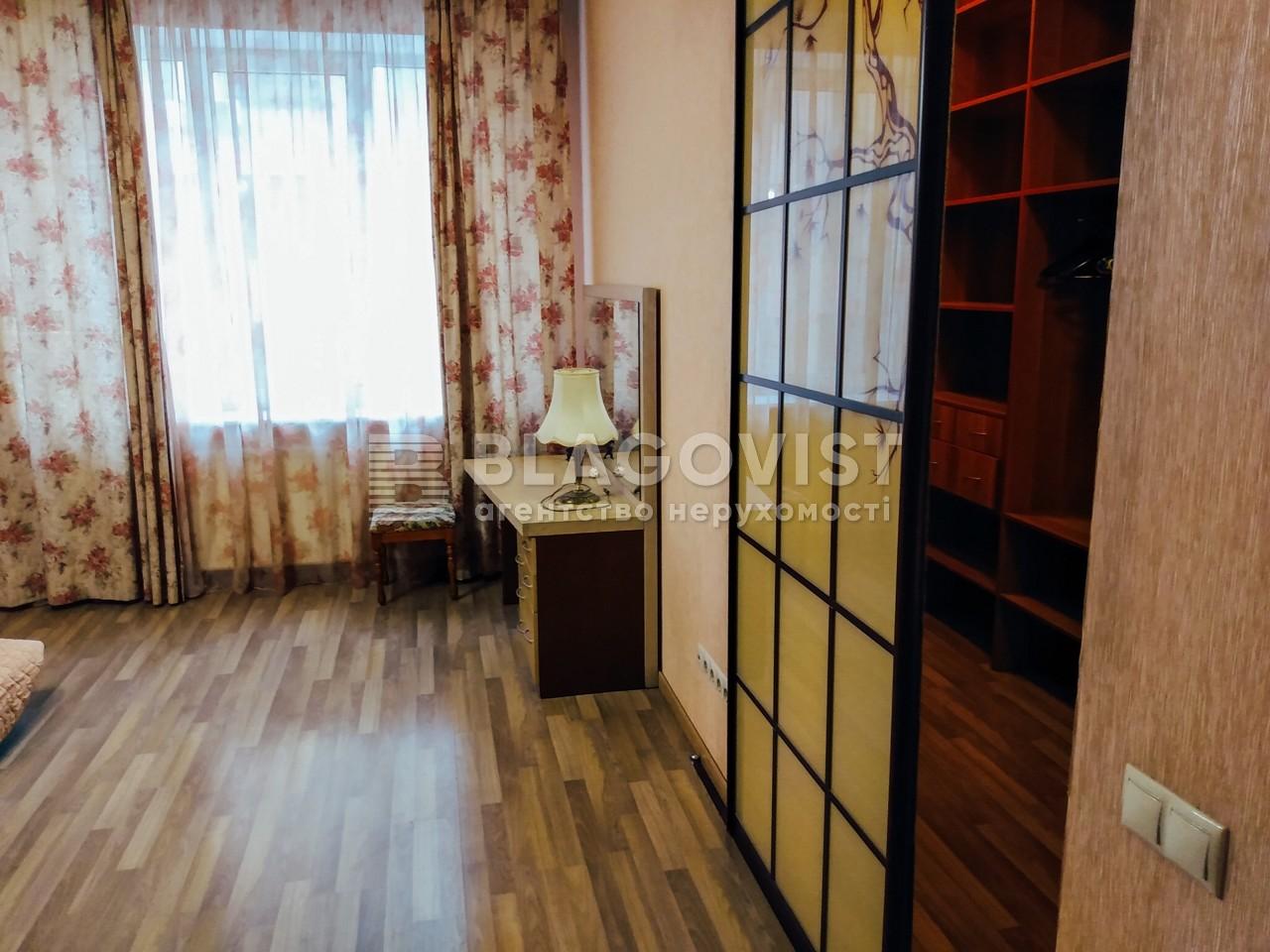 Квартира H-31785, Павлівська, 17, Київ - Фото 48