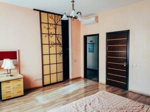 Квартира Павловская, 17, Киев, H-31785 - Фото 47