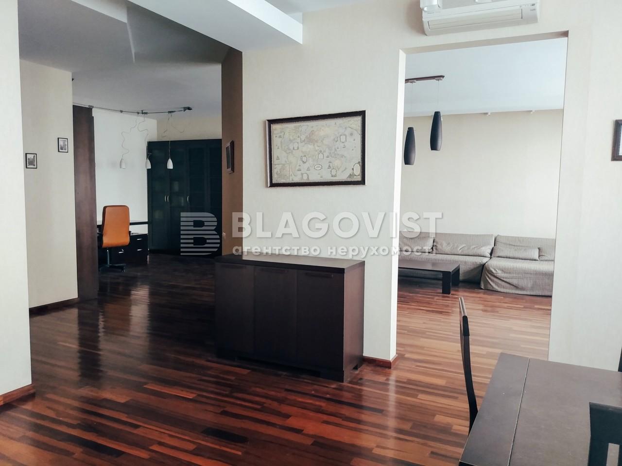 Квартира R-16873, Павловская, 17, Киев - Фото 40