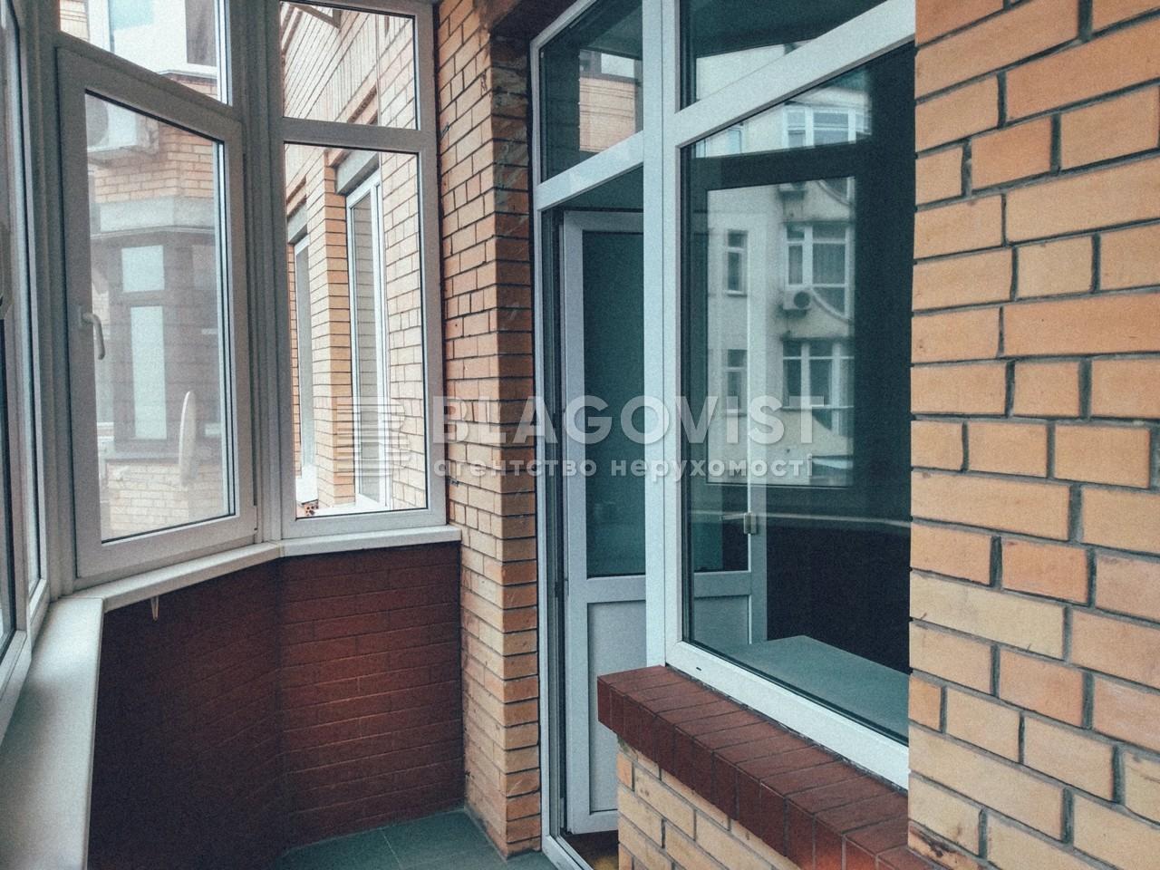Квартира H-31785, Павлівська, 17, Київ - Фото 58