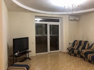 Квартира Амосова Миколи, 4, Київ, Z-621706 - Фото3