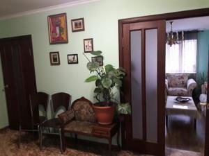 Будинок Русанівські сади, Київ, H-46307 - Фото 7