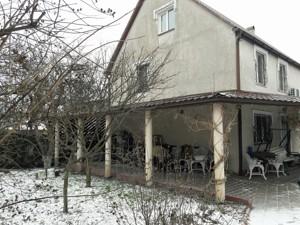 Будинок Русанівські сади, Київ, H-46307 - Фото 9