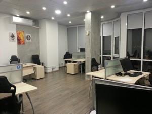 Офис, Драгомирова Михаила, Киев, D-35937 - Фото2