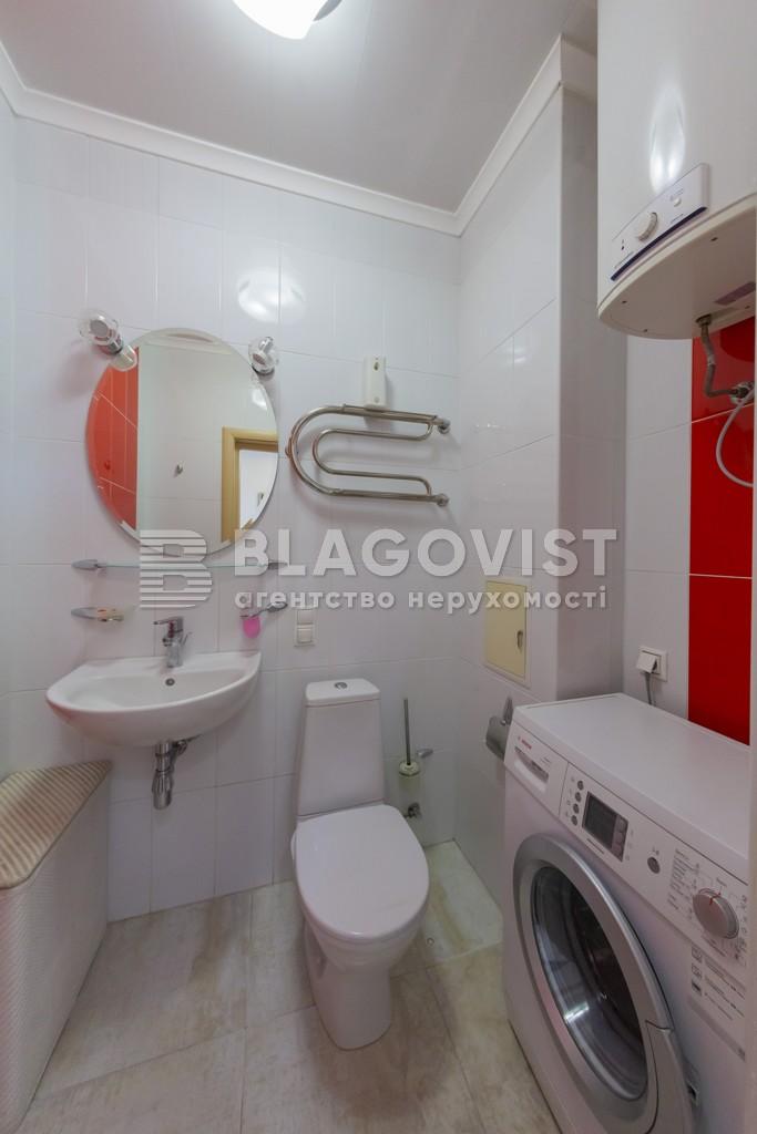 Квартира C-106879, Бажана Николая просп., 12, Киев - Фото 19
