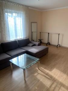 Квартира Леонтовича, 5, Киев, B-38274 - Фото 6
