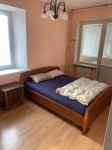 Квартира Леонтовича, 5, Киев, B-38274 - Фото 7