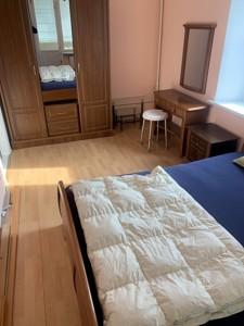 Квартира Леонтовича, 5, Киев, B-38274 - Фото 8