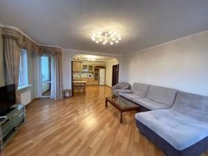 Квартира Дегтярівська, 25а, Київ, B-83865 - Фото2