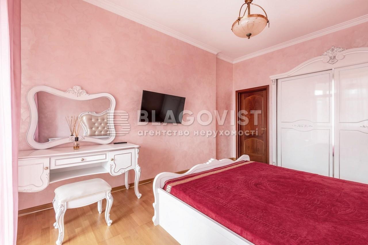 Квартира Z-90775, Леси Украинки бульв., 7б, Киев - Фото 14