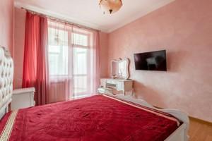 Квартира Лесі Українки бул., 7б, Київ, Z-90775 - Фото 11
