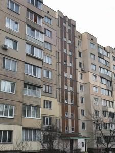 Квартира Коласа Якуба, 23, Киев, M-37099 - Фото