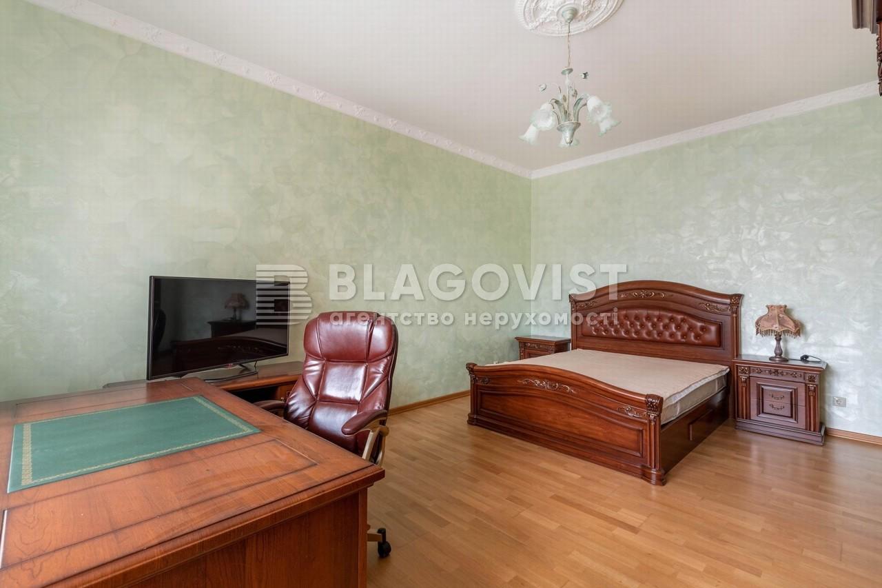 Квартира Z-90775, Леси Украинки бульв., 7б, Киев - Фото 12