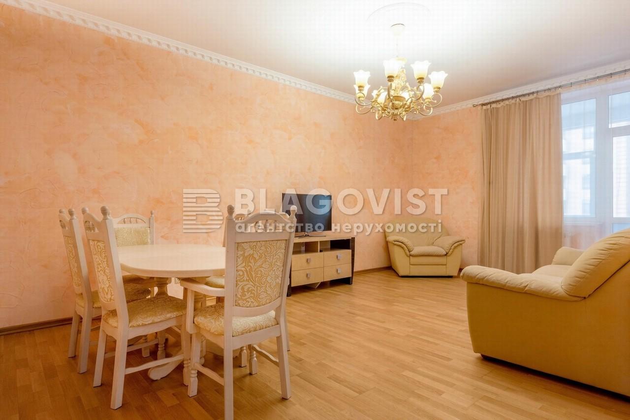 Квартира Z-90775, Леси Украинки бульв., 7б, Киев - Фото 1