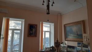 Офис, Заньковецкой, Киев, H-10902 - Фото3