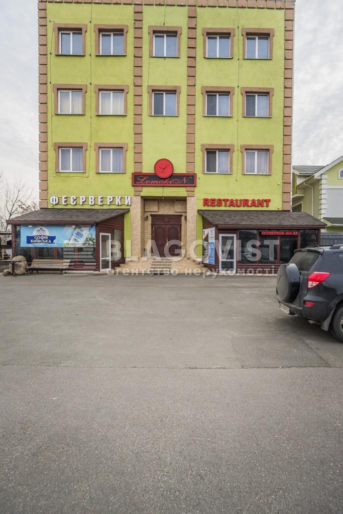 Гостиница, Z-684403, Стеценко, Киев - Фото 2
