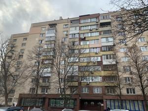 Квартира Леси Украинки бульв., 28а, Киев, Z-1115143 - Фото1