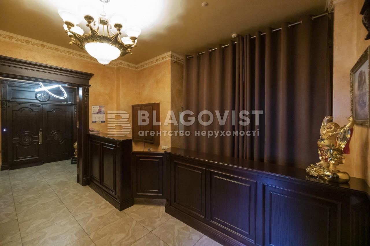 Гостиница, Z-684403, Стеценко, Киев - Фото 34